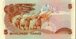 5 Shillings KENYA  1981 P.19a NEUF