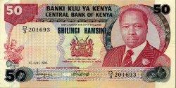 50 Shillings KENYA  1980 P.22a SUP+