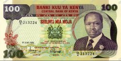 100 Shillings KENYA  1980 P.23a NEUF