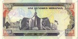 100 Shillings KENYA  1994 P.27f SPL