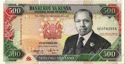 500 Shillings KENYA  1993 P.30f NEUF
