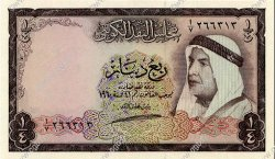1/4 Dinar KOWEIT  1961 P.01 NEUF