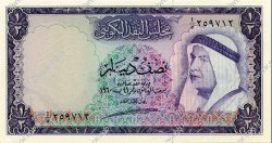 1/2 Dinar KOWEIT  1961 P.02 NEUF