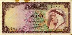 1 Dinar KOWEIT  1961 P.03 TTB
