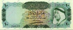 10 Dinars KOWEIT  1961 P.05 NEUF