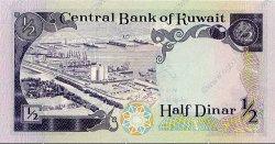 1/2 Dinar KOWEIT  1980 P.12a NEUF