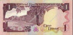 1 Dinar KOWEIT  1980 P.13d NEUF
