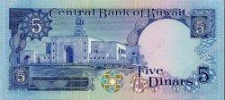 5 Dinars KOWEIT  1980 P.14a NEUF