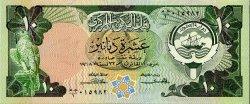 10 Dinars KOWEIT  1980 P.15a SPL