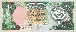 10 Dinars KOWEIT  1980 P.15c NEUF