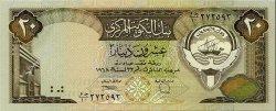 20 Dinars KOWEIT  1986 P.16b NEUF