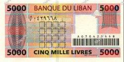 5000 Livres LIBAN  2004 P.85a NEUF