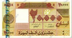 20000 Livres LIBAN  2004 P.87 NEUF
