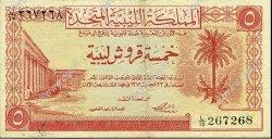 5 Piastres LIBYE  1951 P.05 pr.SUP