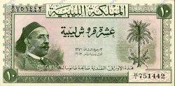 10 Piastres LIBYE  1952 P.13 NEUF