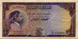 1/2 Pound LIBYE  1952 P.15