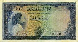 1 Pound LIBYE  1952 P.16 TTB+