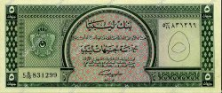 5 Pounds LIBYE  1963 P.31 SUP+
