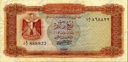 1/4 Dinar LIBYE  1971 P.33a TTB