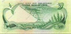 1/2 Dinar LIBYE  1981 P.43b NEUF