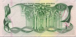1 Dinar LIBYE  1981 P.44a NEUF