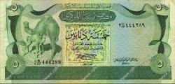 5 Dinars LIBYE  1980 P.45a TTB