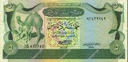 5 Dinars LIBYE  1980 P.45a TTB à SUP