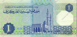1 Dinar LIBYE  1988 P.54 SUP+