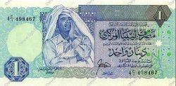 1 Dinar LIBYE  1988 P.54 pr.NEUF