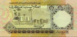 1/4 Dinar LIBYE  1991 P.57b SPL