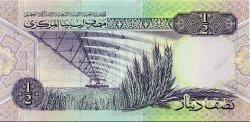 1/2 Dinar LIBYE  1991 P.58a NEUF