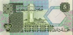 5 Dinars LIBYE  1991 P.60a NEUF