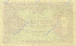 5 Cents MALAYA  1941 P.07a SUP+
