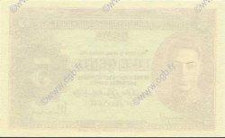 5 Cents MALAYA  1941 P.07a NEUF