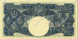 1 Dollar MALAYA  1941 P.11 pr.NEUF