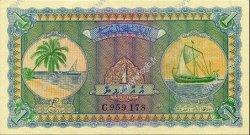 1 Rupee MALDIVES  1960 P.02b SPL