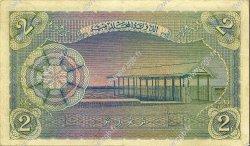 2 Rupees MALDIVES  1947 P.03a SUP+
