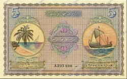 5 Rupees  MALDIVE ISLANDS  1947 P.04a
