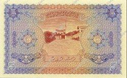 5 Rupees MALDIVES  1947 P.04a NEUF