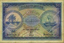 50 Rupees MALDIVES  1960 P.06b B à TB