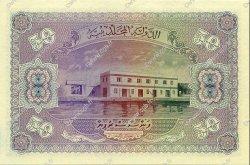 50 Rupees MALDIVES  1960 P.06b NEUF