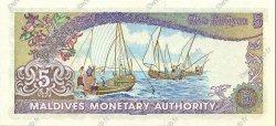 5 Rupees MALDIVES  1983 P.10 pr.NEUF