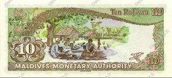 10 Rupees MALDIVES  1983 P.11 NEUF