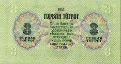 3 Tugrik MONGOLIE  1955 P.29 NEUF
