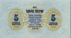 5 Tugrik MONGOLIE  1955 P.30 pr.NEUF