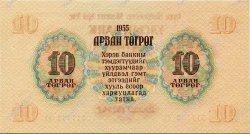 10 Tugrik MONGOLIE  1955 P.31 pr.NEUF