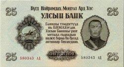 25 Tugrik MONGOLIE  1955 P.32 SPL