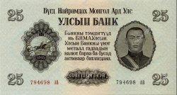 25 Tugrik MONGOLIE  1955 P.32 NEUF