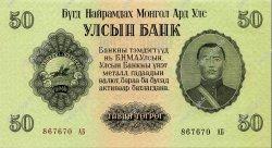 50 Tugrik MONGOLIE  1955 P.33 NEUF