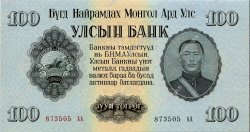 100 Tugrik MONGOLIE  1955 P.34 NEUF